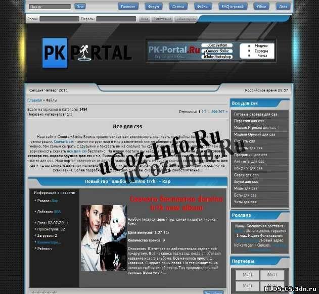 Rip шаблона сайта cheat-offru для ucoz